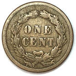 Reverse of an 1859 Type 1 Indian Head Cent